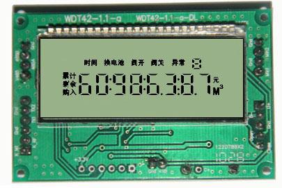 wdt43高频卡水表电子模块